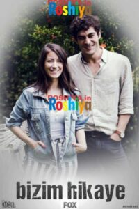 Download Our Story (Bizim-Hikaye) 2017 Season 1 720p Hindi Dubbed [Episode 86 Added], Turkish Drama