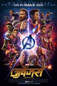 Download Avengers Infinity War 2018 Hindi – English – Tamil – Telugu 480p – 720p – 1080p – 4K – UHD ESub BluRay