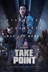 Download Take Point (2018) Hindi Dubbed (ORG) [Dual Audio] BluRay 1080p 720p 480p HD [Full Movie]
