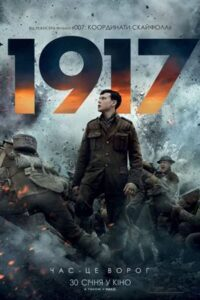 1917 (2019) Hindi (Unofficial Dubbed) + English (ORG)[ Dual Audio] | Web-DL 720p [HD] | Full Movie