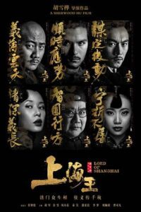 Lord of Shanghai (2016) Web-DL 720p & 480p Dual Audio [Hindi Dubbed & Chinese] 上海王 Full Movie Esubs