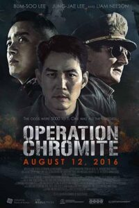 Operation Chromite (2016) BluRay 720p & 480p Dual Audio [Hindi Dub – English] x264 Full Movie