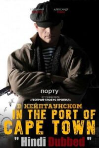 In the Port of Cape Town (2019) HDRip 720p Hindi Unofficial Dubbed (VO) by ROSHIYA