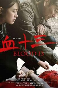 Blood 13 (2018) Full Movie in Hindi Dubbed (Unofficial VO) | Web-DL 720p [HD]