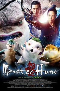 Download Monster Hunt (2015) {Hindi-Chinese} 480p [350MB] || 720p [900MB]