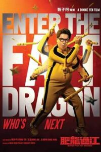 Enter the Fat Dragon (2020) Full Movie in Hindi Dubbed (Unofficial VO) | Web-DL 720p [HD]