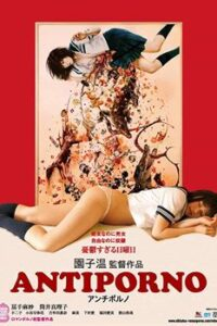 AntiPorno (2016) Hindi Dubbed (Unofficial) & Japanese [Dual Audio] Blu-Ray 720p & 480p [Erotic Movie] [18+]