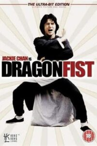 Download Dragon Fist (1979) Dual Audio (Hindi-English) 480p [400MB] || 720p [900MB] || 1080p [1.6GB]