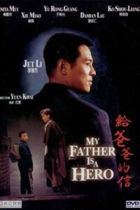 Download My Father is a Hero (1995) Dual Audio (Hindi-English) 480p [400MB] || 720p [1GB]