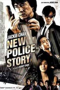 Download New Police Story (2004) Dual Audio (Hindi-English) 480p [400MB] || 720p [800MB]