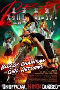 Bloody Chainsaw Girl Returns: Revenge of Nero (2019) [Hindi (Unofficial Dubbed) + Japanese (ORG)] Dual Audio | WEBRip 720p [HD] [18+]