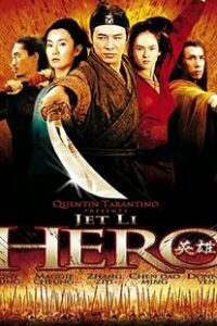 Hero (2002) Dual Audio [Hindi Dubbed & Chinese] | BluRay 1080p 720p 480p [ 英雄 Full Movie]