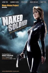 Naked Soldier (2012) Dual Audio [Hindi Dubbed & English] Web-DL 720p & 480p [HD]