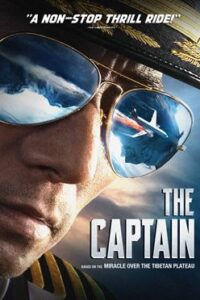 The Captain (2019) Hindi (ORG) DD 5.1 + English [Dual Audio] BluRay 1080p 720p 480p [Full Movie]