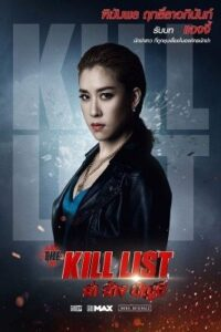 The Kill List (2020) Web-DL 720p & 480p Dual Audio [Hindi Dub & Thai] x264 HD [ล่าล้างบัญชี Full Movie]