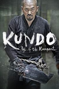 Kundo: Age of the Rampant (2014) Dual Audio [Hindi Dubbed & Korean] ESubs | BluRay 1080p 720p 480p [HD]