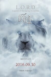L.O.R.D: Legend of Ravaging Dynasties 2 (2020) Hindi (Voice over) Dubbed + Chinese | WebRip 720p