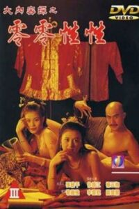 Yu Pui Tsuen III (1996) UNRATED BluRay 720p & 480p | [Dual Audio] [Hindi Dubbed – Chinese] Eng Subs [18+]