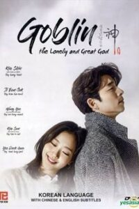 Guardian: The Lonely and Great God (Season 1) Hindi Dubbed (ORG) [Goblin S01 E06-10 Added] WebRip 720p 480p [K-Drama]