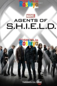 Download Agents of S.H.I.E.L.D. Season 6 2013 720p HEVC x264 English, ABC and Marvel [EPISODE 6 ADDED]