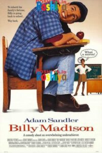 Download Billy Madison 1995 480p - 720p BluRay HD Hindi Dubbed
