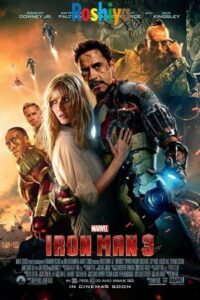 Iron Man 3 (2013) in Dual Audio {Hindi & English} Download BluRay 480p (400 MB ) 720p (1 GB) 1080p (2 GB) 2160p 4K (6 GB & 55 GB) Marvel