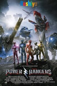 Power Rangers 2017 Hindi – English 480p – 720p – 1080p BluRay | 400MB | 1GB | 2.5GB | Download