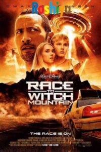 Download Race to Witch Mountain 2009 480p – 720p Hindi – English Dual Audio BluRay
