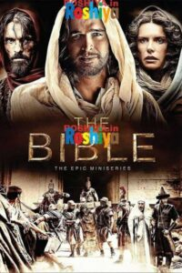The Bible Season 1 2013 Hindi – English 720p Dual Audio | 250MB | Download, History