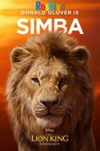 Download The Lion King (2019) Dual Audio {Hindi-English} Bluray 480p [350MB] || 720p [1GB] || 1080p [3GB]
