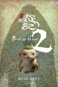 Download Monster Hunt 2 (2018) {Hindi-Chinese} 480p [500MB] || 720p [1.2GB] || 1080p [2GB]