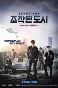 Download Fabricated City 2017 720p BluRay Dual Audio Hindi + Korean – 1 GB
