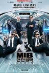 Download Men in Black International 2019 720p ROSHIYA